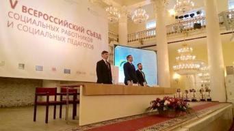 congrès russe